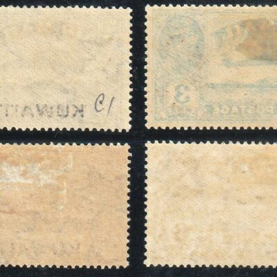 Kuwait 1933 KG V Airmail Stamp, overprint on 1929 India Stamp, complete set MLH