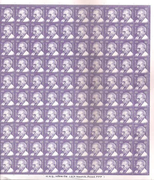 India 2015 Mahatma Gandhi 25p 11th series definitive stamp Full sheet MNH