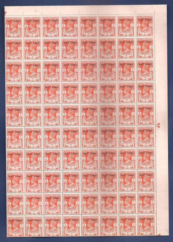 "Burma SG35, 1945 Overprinted ""MILY ADMIN"", 1p red-orange, Complete sheet of 320 stamps"