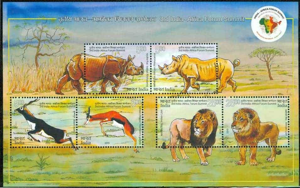 India 2015 India-Africa forum summit miniature sheet