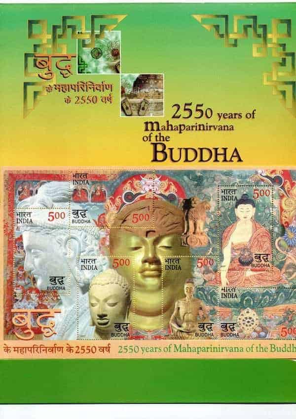 India 2005 2550 Years of Mahaparinirvana of Buddha presentation pack,