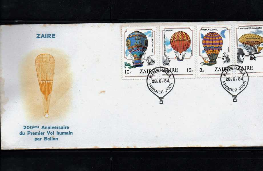 Zaire FDC, 1984 The 200th Anniversary of Manned Flight – Balloons