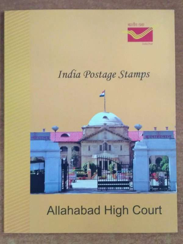 India 2016 Allahabad High Court Limited Edition Presentation Pack