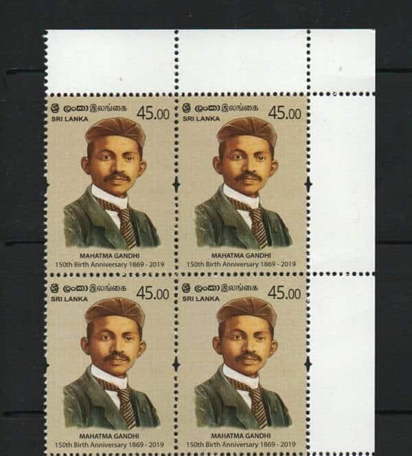 Sri Lanka Gandhi 150 years block pair