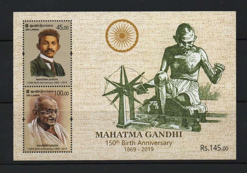 Sri Lanka Gandhi 150 years minisheet