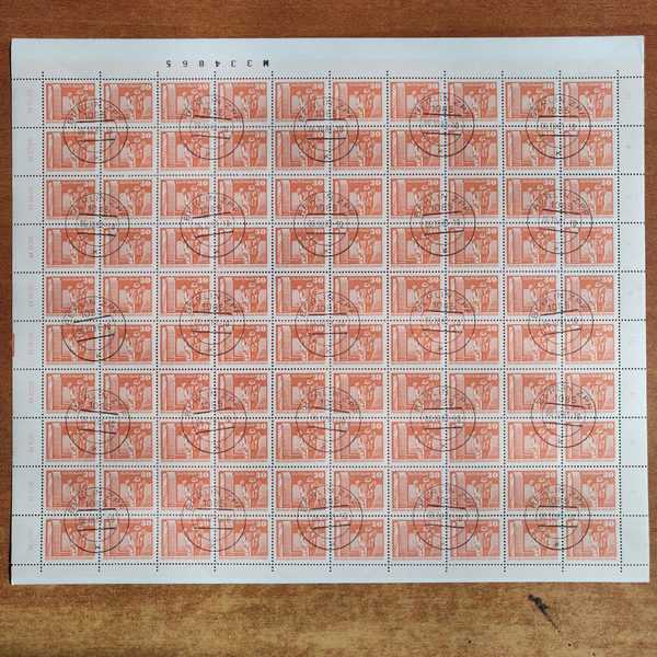 Germany DDR 1980-81 Definitives full sheets CTO