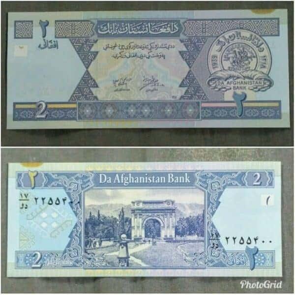 Afghanistan 2 Afghanis UNC grade