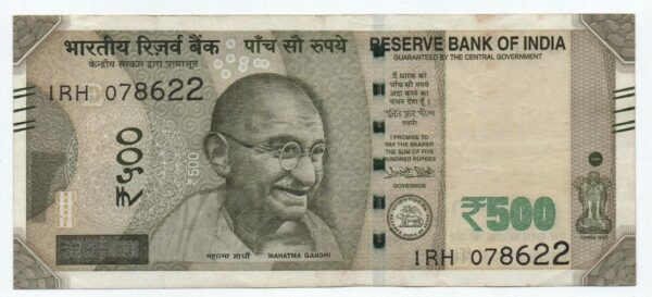 India note 786 serial number