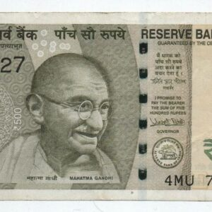 India note tunnel serial number