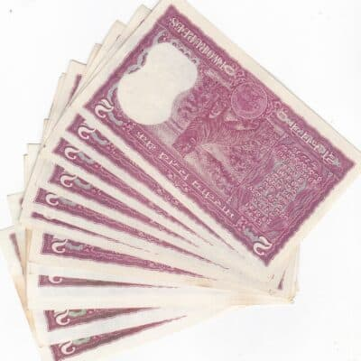 100 PCS 2 RS TIGER MIX GOVERNOR MIX YEAR 100 % UNC