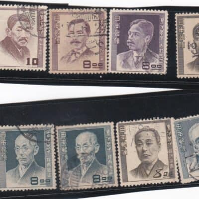 JAPAN 1949 -1952 Personalities 12 STAMPS USED
