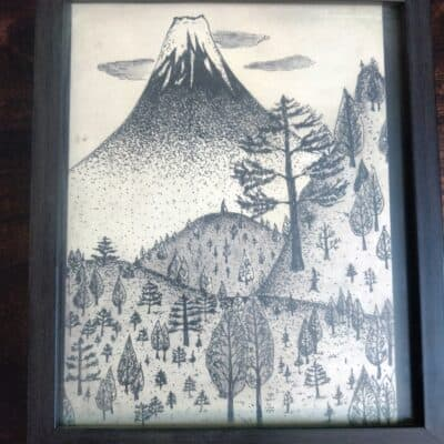 Mountain and Trees, Pen and Ink by Jagmeet Singh