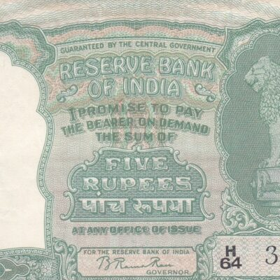 ONE notes 5 Rupee with 3 deer signed B.Rama Rao First Issue Note