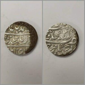 Bangash Nawab coin
