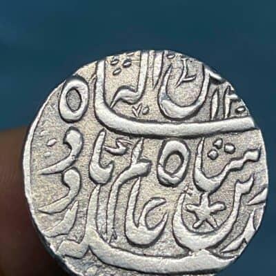 Maratha Confederacy Silver Rupee