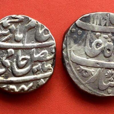 Rohilkhand State rupee (2), Muradabad and Aonla mint