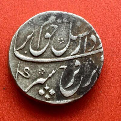 Farrukhsiyar Murshidabad Mint Rupee