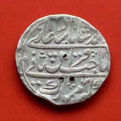 Mohammed Shah Farrukhabad Mint rupee