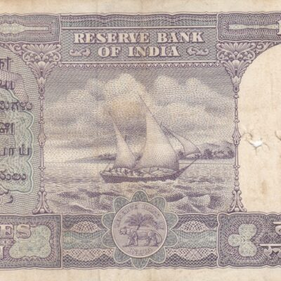10 RS Fafda Note Sign HVR IYENGER Used