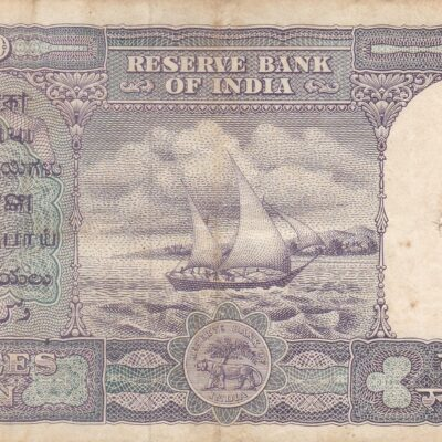 10 RS FAFDA NOTE SIGN HVR LVENGER USED SEE PHOTO