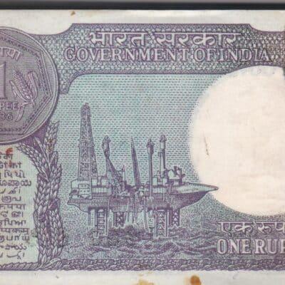 98 NOTE 1 RS NEW BUNDEL 1986 SIGN S VANEKAT RAMAN S NO 507003 T0 507100