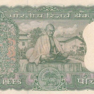 4 NOTE GANDHI SET 10.00RS 5.00RS 2.00RS 1.00RS UNC MIX GOVERNER SEE PHOTO