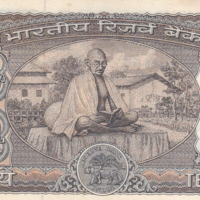 5 NOTE GANDHI SET 100.00 RS 10.00RS 5.00RS 2.00RS 1.00RS UNC MIX GOVERNER SEE PHOTO