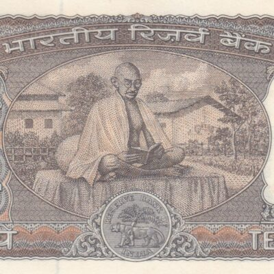 10 RS Note Back Gandhi Sign LK JHA Very good condition