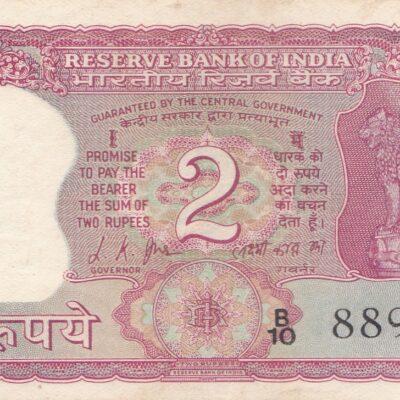 2 RS BACK GANDHI UNC SIGN L.K JHA UNC NEW CONDITION 1967