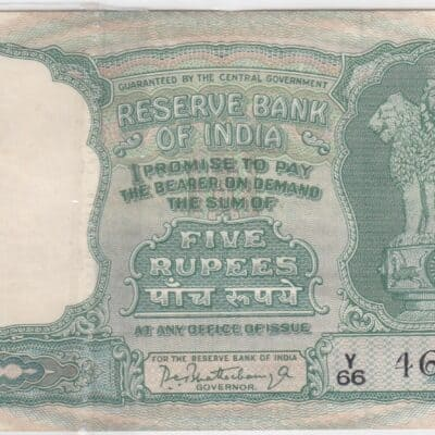 5 NOTE 1RS 2RS 5RS 10RS AND 20RS UNC MIX GOVERNOR RARE