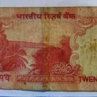 20 RUPEE ~ 5 NOTES LOT ~ SERIAL ENDING WITH 786