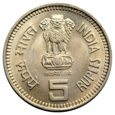 5 Rupee Indira Gandhi Ji Coin Gem Condition