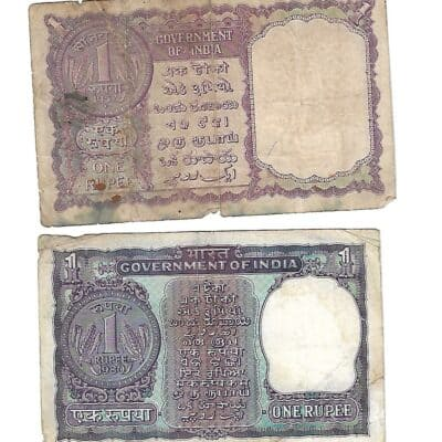 India old 1 rupee note