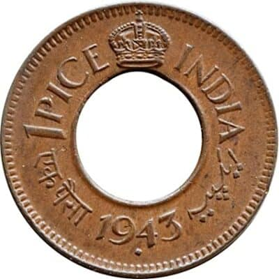 3 coin different, 1 One Naya Paisa, 1 One Pice, 1 One Pice
