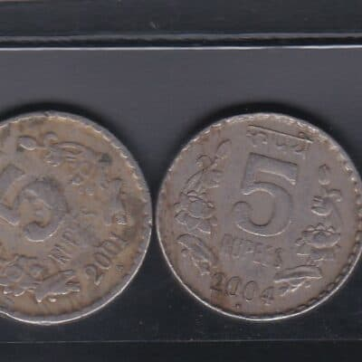 8 pcs coin 5 Rs old mix year