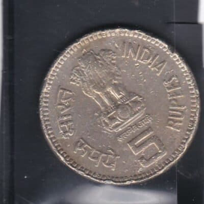 5 RUPEES COIN NEHRU 1989 MINT UNC WITH ERROR