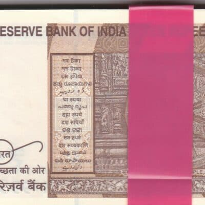 10 RS UNC BUNDLE 2018 URJIT R PATEL NO. 14M-999101 TO 999200