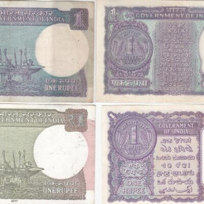 1 Rs Republic India Set of 4 All Different Notes Old to New