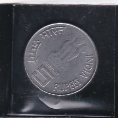 India 5 Rupees Mahatma Basaveshwara Cop-Nic AUNC