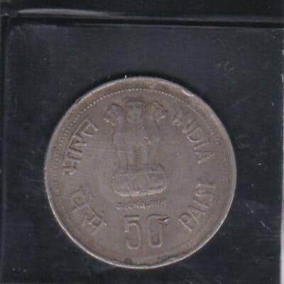 INDIRA GANDHI 50 PAISA COIN 1917 TO 1984 USED