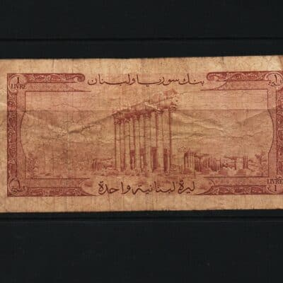 Lebanon 1 Livre 1952-1964
