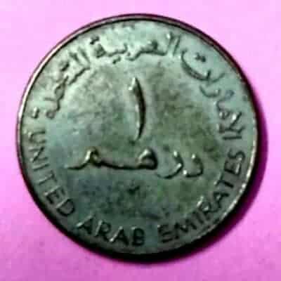 United Arab Emirates Coins
