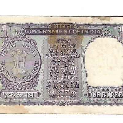 India old Gandhi 1 rupee note