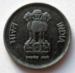 India 10 paise, 1989 Stainless Steel