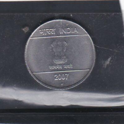 5 Rupees of 2007 – Mumbai Mint – Diamond COIN UNC