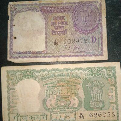 India S K Jha 1 rupee and 5 rupee deer notes