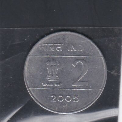 2 Rupees of 2005 – Hyderabad Mint – Star