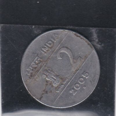 2 Rupees of 2005 – Mumbai Mint – Diamond