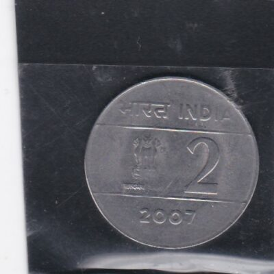 2 Rupees of 2007 – Kolkata Mint – No Mint Mark