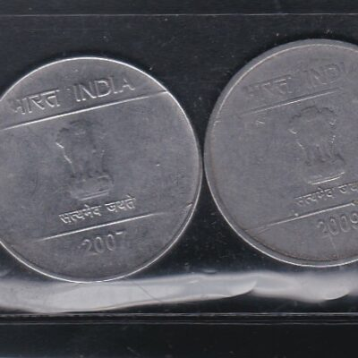 2 Coins 1 Rupee of 2007- 2009 Kolkata Mint